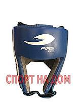 Боксерский шлем Fire Sport Mexico (кожа-синий, размер M)
