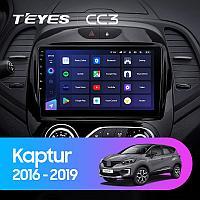 Автомагнитола Teyes CC3 4GB/64GB для Renault Captur 2016-2019, фото 1