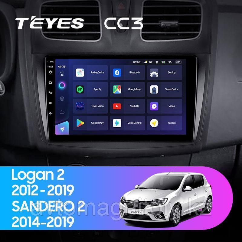 Автомагнитола Teyes CC3 4GB/64GB для Renault Sandero 2014-2019