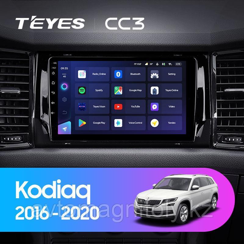 Автомагнитола Teyes CC3 4GB/64GB для Skoda Kodiaq 2016-2020