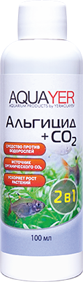 AQUAYER Альгицид+СО2 60 мЛ