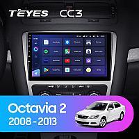 Автомагнитола Teyes CC3 4GB/64GB для Skoda Octavia 2 2008-2013