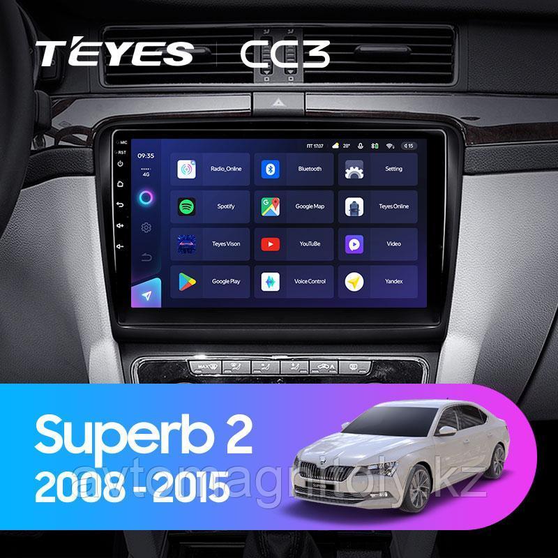 Автомагнитола Teyes CC3 4GB/64GB для Skoda Superb 2008-2015