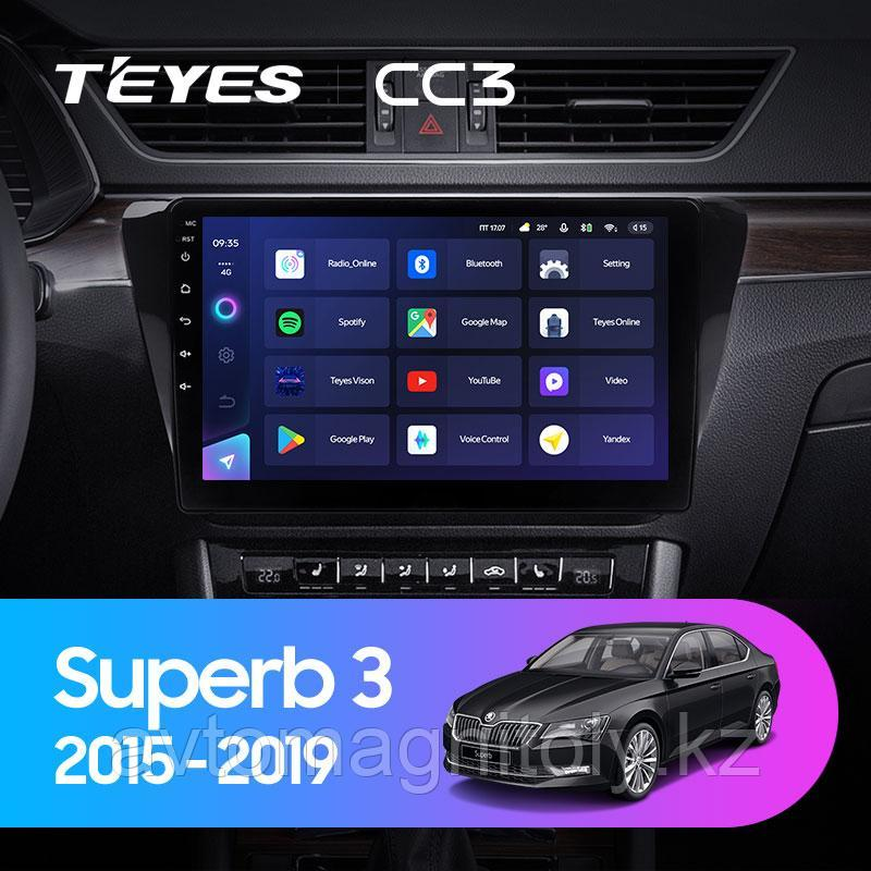 Автомагнитола Teyes CC3 4GB/64GB для Skoda Superb 2015-2019