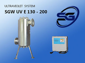 УФ установка обеззараживания воды SGW UV ES -130 PRO ( произв-ть 30 м3/час)