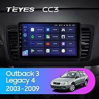 Автомагнитола Teyes CC3 4GB/64GB для Subaru Outback 2003-2009