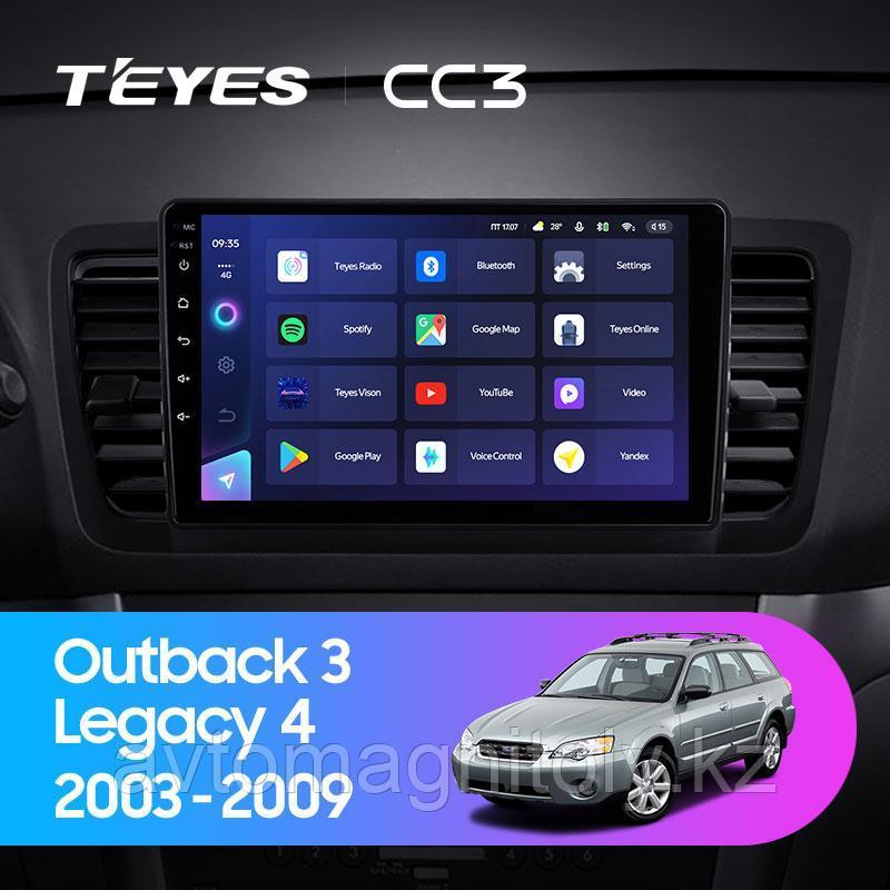 Автомагнитола Teyes CC3 4GB/64GB для Subaru Legacy 2003-2009