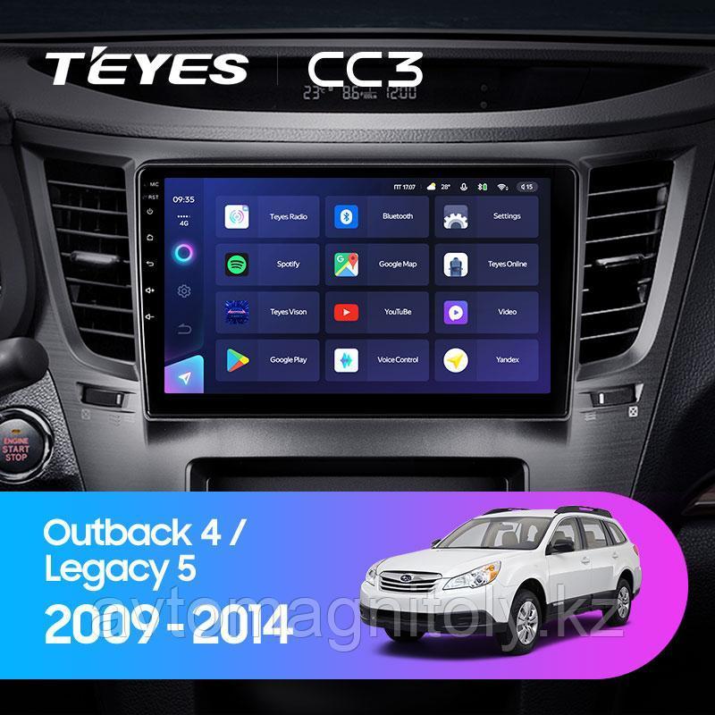 Автомагнитола Teyes CC3 4GB/64GB для Subaru Outback 2009-2014