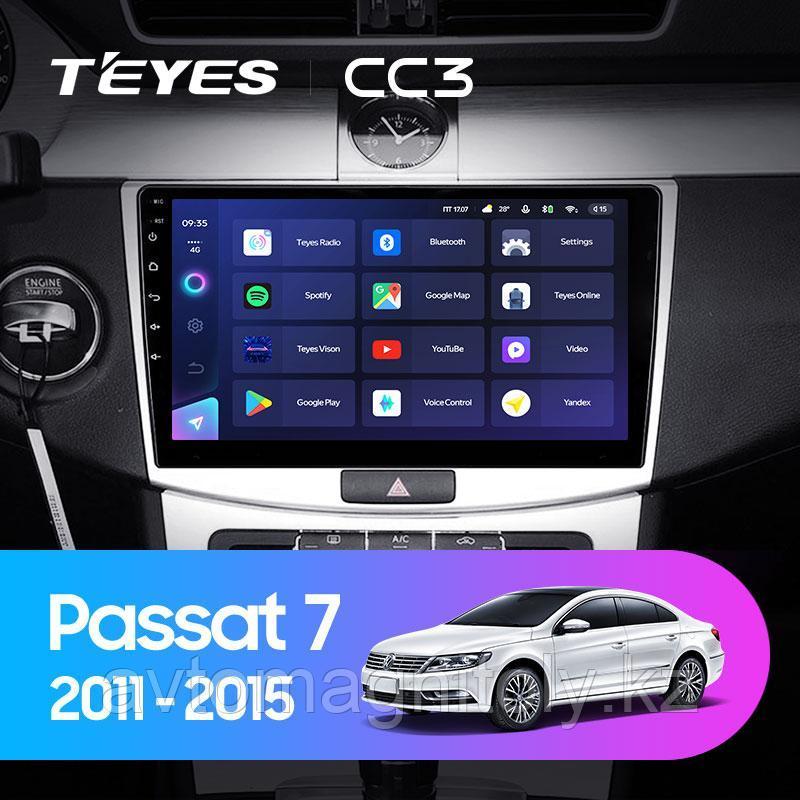 Автомагнитола Teyes CC3 4GB/64GB для Volkswagen Passat 2011-2015