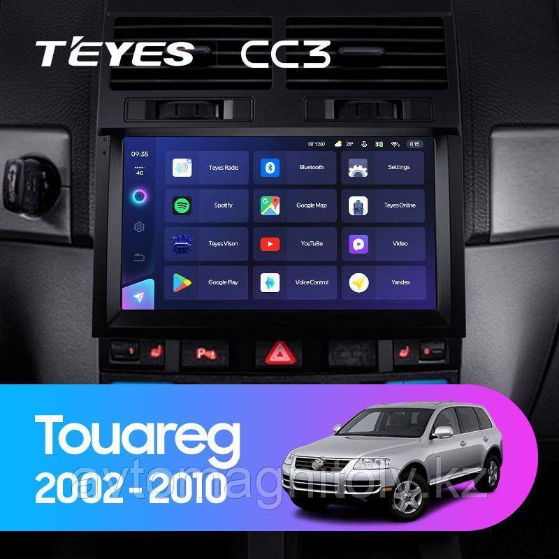 Автомагнитола Teyes CC3 4GB/64GB для Volkswagen Touareg 2002-2010