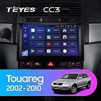 Автомагнитола Teyes CC3 4GB/64GB для Volkswagen Touareg 2002-2010, фото 1