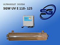 УФ установка обеззараживания воды SGW UV ES -120 PRO ( произв-ть 20 м3/час)