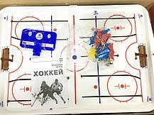 Настольный Хоккей (Габариты: 64*46 см) Россия, фото 3