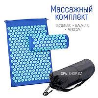 Акупунктурный массажный набор аппликатор Кузнецова
