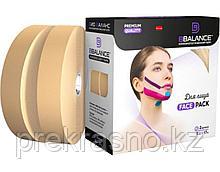 Кинезио тейп для лица BBTape Face Pack (2,5см*10м, 2 рулона)