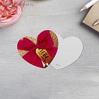 Открытка‒валентинка «Тебе от меня», 7 × 6 см