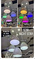 Led Люстра 6201 Night Star