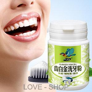 Порошок для отбеливания зубов (50 гр.)