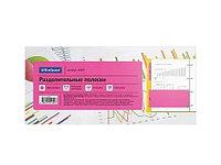 Разделитель картонный OfficeSpace (100 листов 230х105 мм, розовый)