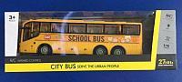 Машинка школьный автобус на радиоуправлении из серии City Bus Express 1:16