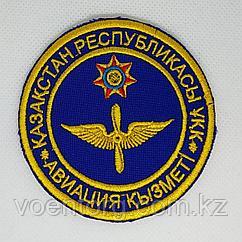 Шеврон КНБ авиация вышитый ( синий)