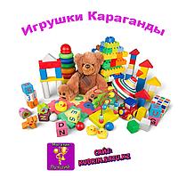 Детские игрушки, Конструкторы, Куклы, Пистолеты, Настольные игры и многое другое. В описании ссылка на товары!