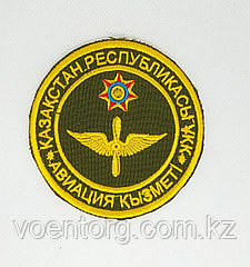 Шеврон КНБ авиация вышитый хаки