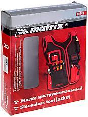 Жилет для инструмента, MATRIX. 90246, фото 2