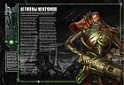 Настольная игра: Warhammer 40 000. Кодекс: Некроны, фото 2