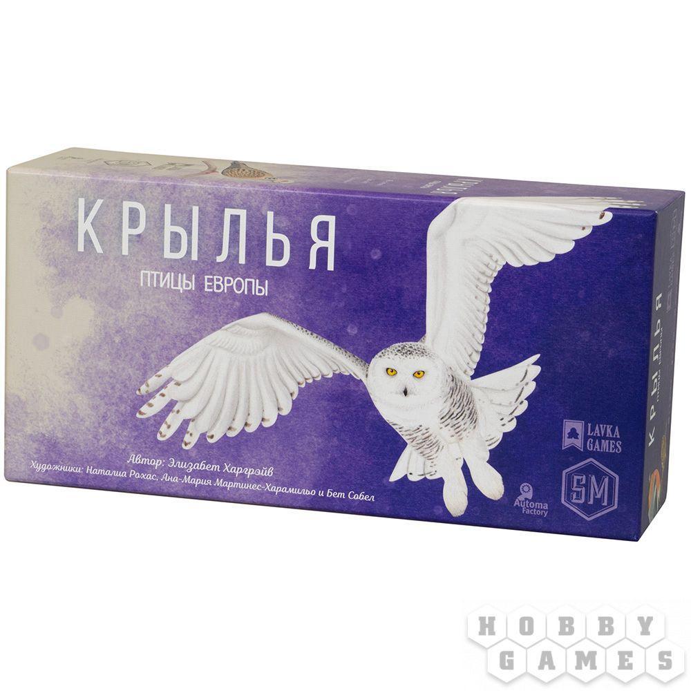 Крылья: Птицы Европы