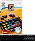 Настольная игра: IQ-Стрелки, фото 2