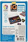 Настольная игра: IQ-Стрелки, фото 3