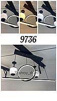 Люстра 9736