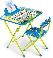 Набор детской мебели стол и стул НИКА Веселая азбука КУ2/ВА, фото 1