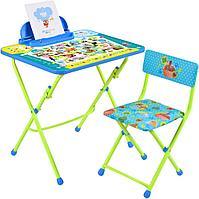Набор детской мебели стол и стул НИКА Пушистая азбука КУ2/ПА, фото 1