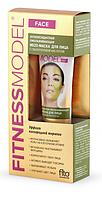 Mezo-маска для лица Fitness Model антиоксидантная с гиалуроновой кислотой, омолаживающая