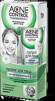 Пилинг для лица Acne Control Professional мягкий, обновляющий