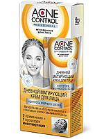 """Fito косметик / Крем для лица дневной матирующий серии """"Acne Control Professional"""" контроль жирного блеска"""