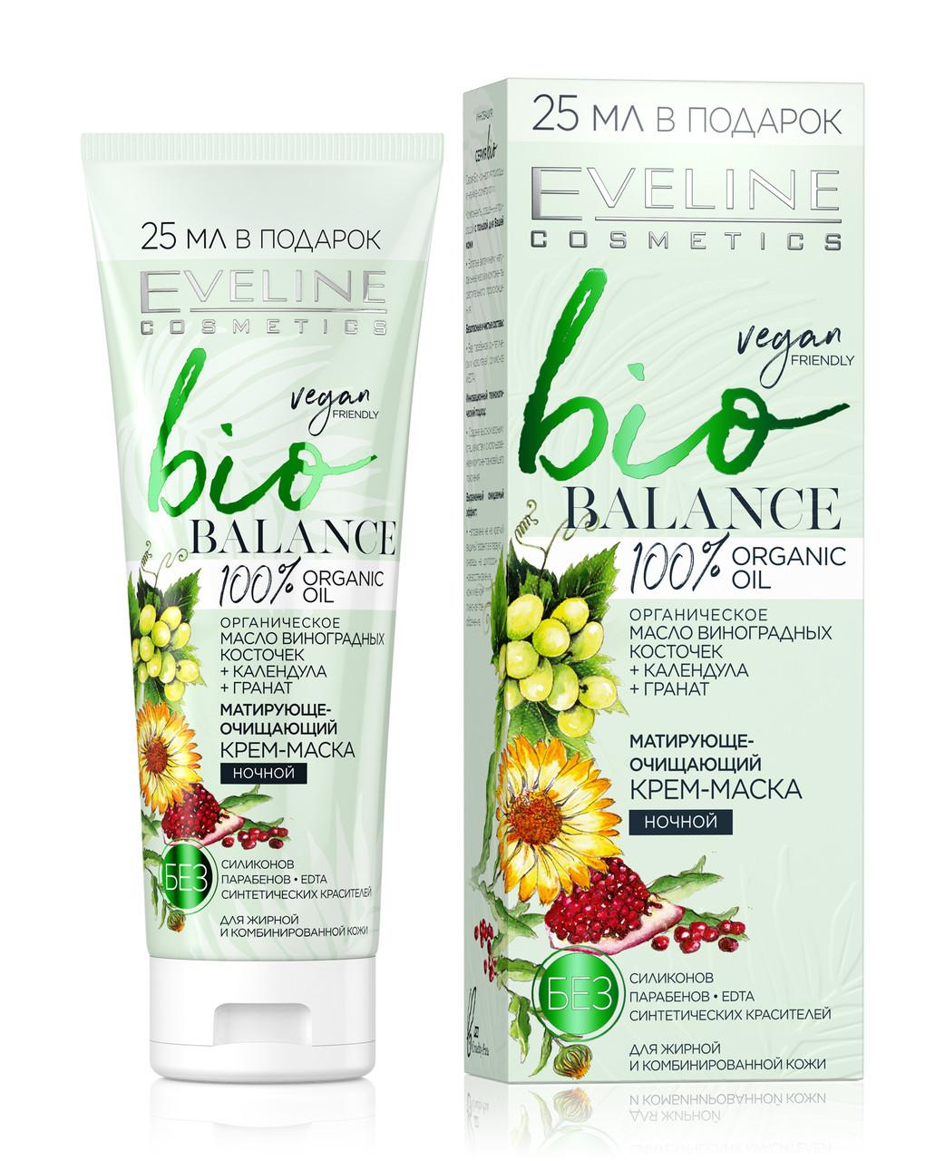 Bio balance – матирующе-очищающий крем-маска ночной серии bio, Eveline