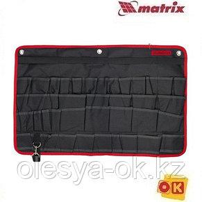 Раскладка для инструмента. MATRIX 90245, фото 2