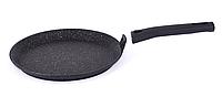 Сковорода блинная 22 см, темный мрамор (Кукмара, Россия)