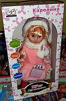 Кукла Каролина, интерактивная., фото 1