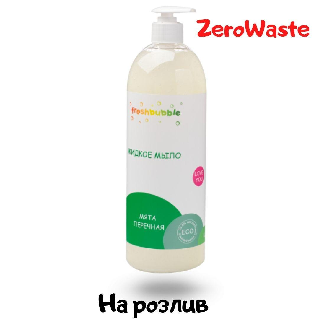 Натуральное жидкое мыло Мята перечная Levrana на розлив