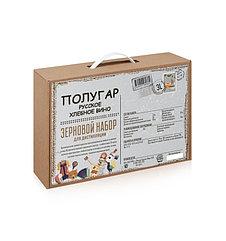 BrewBox «Polugar» (Хлебное вино) для дистилляции