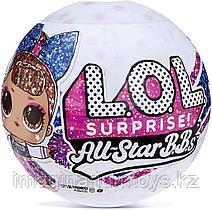 Кукла ЛОЛ блестящая серия Спорт LOL Surprise All-Star BBS