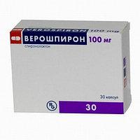 Верошпирон 100 мг, №30, капс.
