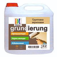 Грунтовка Акриловая Mayer Grundierung 10кг