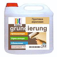 Грунтовка Акриловая концентрат 1:5 Mayer Grundierung 5 л