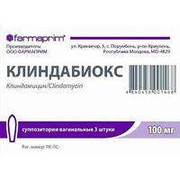Клиндабиокс супп 100 мг №3