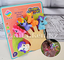 Пальчиковые куклы My Little Pony игрушки на палец маленькие пони Пальчиковый театр (5 гибких фигурок)